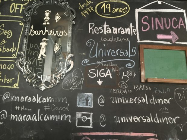 Universal Diner